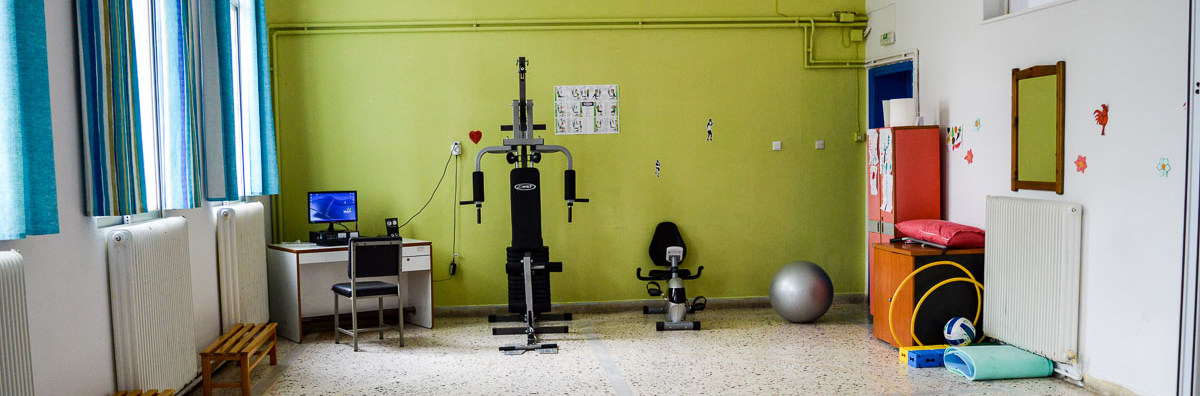 ΚΔΑΠ - ΜΕΑ όργανα γυμναστικής